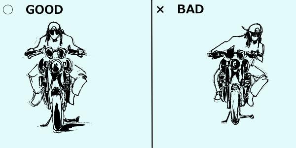 balance16
