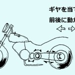 low-gear